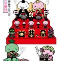 もちくん歳時記-3月3日-桃の節句/ひな祭り-桜餅-よもぎ餅-女の子の健やかな成長と幸せを願う日