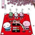 もちくん歳時記〜3月下旬〜4月上旬 お花見 桜を鑑賞しながら、にぎやかに宴を楽しむこと