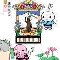 もちくん歳時記〜4月8日 灌仏会(かんぶつえ)/花祭り お釈迦様の誕生を感謝の気持ちとともに祝う日