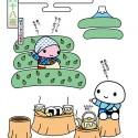 もちくん歳時記-5月2日頃-八十八夜-立春から八十八日目-茶摘みや農作を始める日