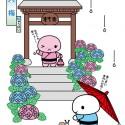 もちくん歳時記〜入梅(にゅうばい)