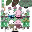 もちくん歳時記〜9月9日 重陽の節句 菊に長寿を祈る日