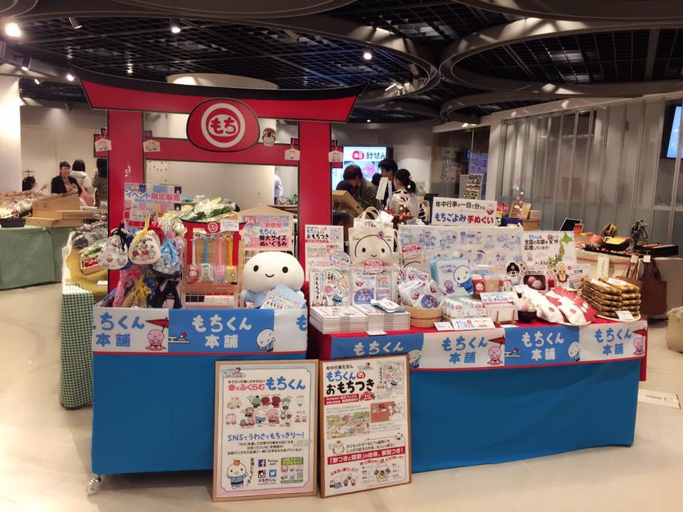 東京駅KITTE旅するマルシェ