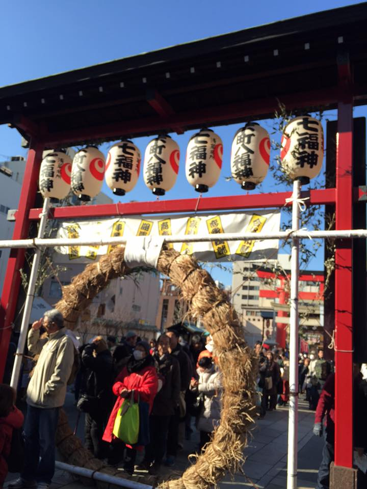 もちくん本舗 浅草鷲神社2