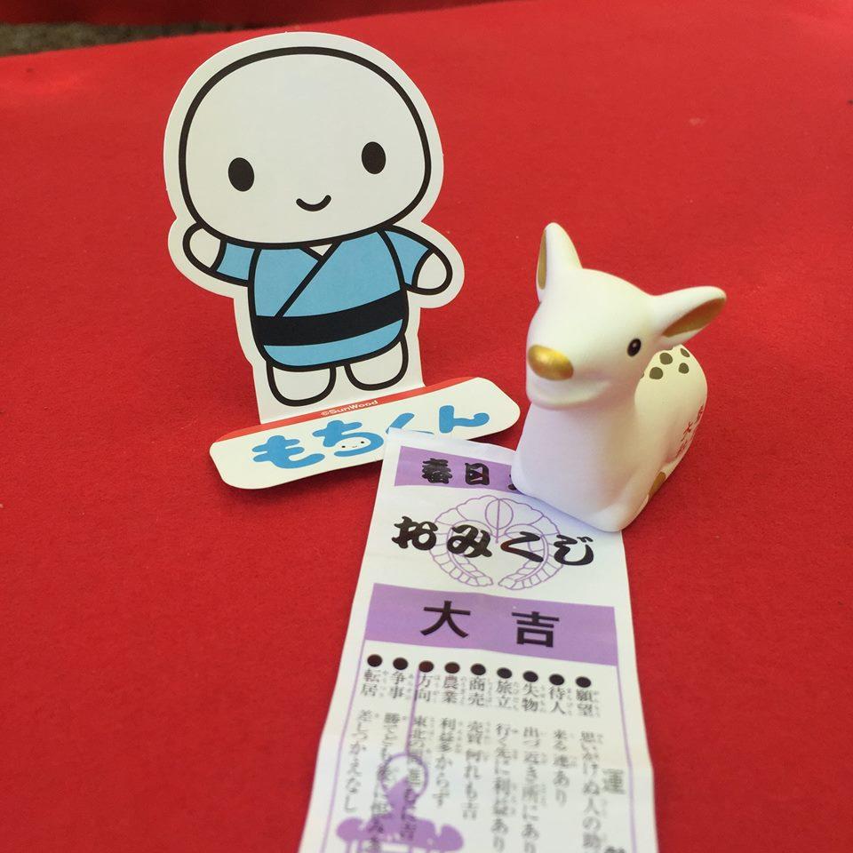 もちくん 春日神社6