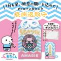 [疫病退散お守り]AMABIE[もちからぞえ]5月中旬販売開始